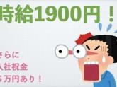 シーデーピージャパン株式会社(愛知県安城市・ngyN-042-2-263)