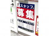 セブン-イレブン ハートインJRUC駅改札口店