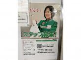 セブン-イレブン 京急ST雑色店