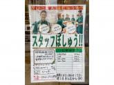 セブン-イレブン 名古屋伏見通錦店