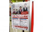 カラオケ ビッグエコー 小田原駅前店