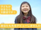 学研緑園.Dream.教室