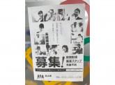 朝日新聞サービスアンカー北山本