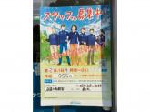 ファミリーマート  名古屋大須観音店