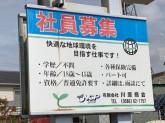 (有)川原商会
