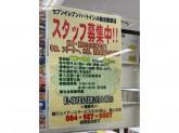 セブンイレブン ハートインJR新倉敷駅店