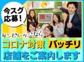 案内スタッフ01_さがみ野(株式会社サンビレッジ_関東)/T2R