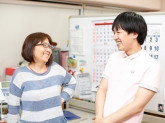 なごみ在宅介護サービス多摩(固定①)/FFF083