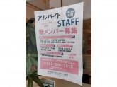 トヨタレンタリース 横浜駅西口店