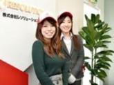 株式会社レソリューション 大阪オフィス23
