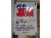 中華レストラン セイコー