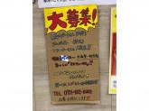 餃子屋 弐ノ弐 博多駅地下街店
