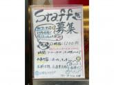 日高屋 御茶ノ水聖橋店