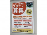 木曽川フットサル工場