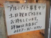 cafe&restaurant nagisa/ナギサコーヒー店