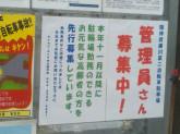 阪神武庫川第2自転車駐車場