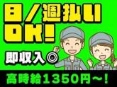 株式会社ジェイ・メイト秋葉原エリア/ko-08