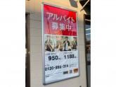 吉野家 8号線金沢西インター店
