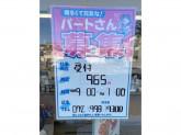 (株)白星舎 高安支店