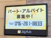 ジョイフル 高松店