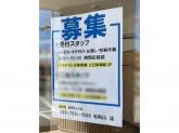 ヤマジンクリーニング 昭和店