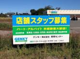 ゲンキー羽咋太田店