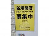 朝ラーメン 浜堂六九