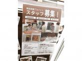 CONERU NENDO shop&space