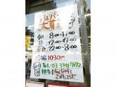 セブン-イレブン 阿佐谷駅南口店