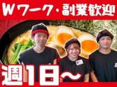 町田商店 美原黒山店_03[075]