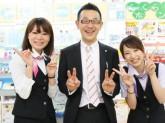 ドコモショップ 江坂(株式会社日本パーソナルビジネス 大阪本社)[5308]