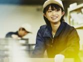 ランスタッド 高松支店(高松事業所)/FTMT100559