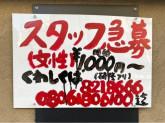 七川(ちるちょん)