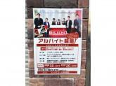 ビッグエコー 上野駅前店