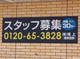 サミット 羽ノ浦店