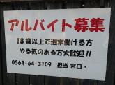 喜(YOROKOBI) てっぱん酒家