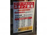 セブン-イレブン 岡崎羽根北町店
