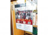 ピザハット 池田店