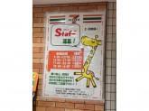 セブン-イレブン 横浜北寺尾4丁目店