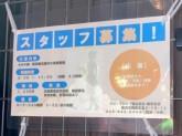 グローブシップ株式会社(もみの樹・横浜鶴見)