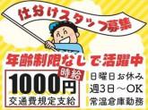 株式会社アディコム(103)