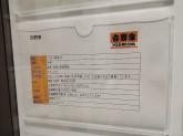 吉野家 アスティ岐阜駅店