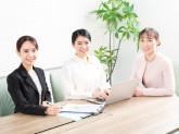 株式会社日本ビジネスデータープロセシングセンター 横浜支店