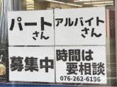 ローソン 金沢武蔵町店
