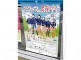 ファミリーマート 北名古屋能田店
