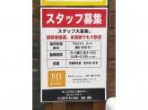 カオススパイスダイナー 福島3丁目店