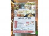 マフィス(Maffice) 横濱元町