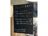 ミスターワッフル ビーンズ新杉田店