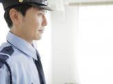群馬総合スタッフ株式会社 警備業(アルバイト) 片貝駅エリア