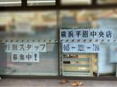 セブン-イレブン 横浜平沼中央店